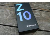 Kisplay/BlackBerry Z10 專用保護貼 保持原機順暢感