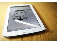 Kisplay/Galaxy Note 8.0 無框架的生活創意筆記本