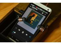 Kisplay/Major 7的搖擺 Chord&Major 爵士調性耳機