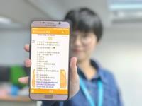 加入旅遊雲Line好友享獨家優惠!日韓wifi機1天只要99元