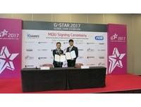 台韓遊戲交流簽合作  台灣10家遊戲廠商赴韓遊戲展展出