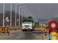 懲罰北韓核試 南韓首度暫停開城工業區運轉