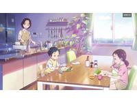 是洋蔥!日本曼秀雷敦推新動畫廣告引網友熱淚