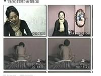 白智英遭設計拍攝性愛光碟 崩潰從9樓想求死