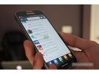 APP01/防水、防塵、防摔 三星Galaxy S4再進化!