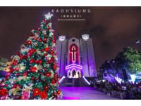 全台最美教堂、水晶森林 高雄「聖誕約會」免費景點懶人包