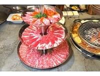 台中時尚韓國夜店風燒肉店 大分量肉盤配雞湯!