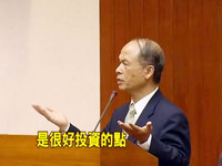 Q3保二失效 財長:經濟不是用保證的,須各界努力