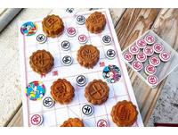 台南象棋造型雞蛋糕「棋王燒」 吃得到爆餡抹茶湯圓!