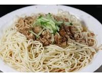 老陳涼麵樂華旗艦店試賣 姓「陳」的12/22前都可免費吃涼麵