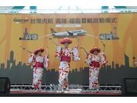 台灣虎航開航高雄-福岡!初期每周3班 明年3/25起每周5班