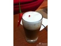 小米辣+奶泡 重慶「麻辣咖啡」讓人喝到掉淚