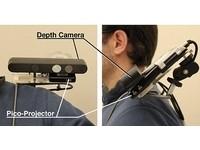 微軟開發新感應投影系統 身體變成顯示器!