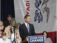 美國經濟持續低迷 反恐勝利無助歐巴馬連任