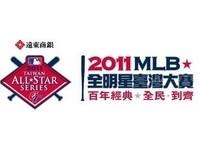 MLB/台灣賽27員公布 王建民無緣對決I-Rod