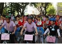 身體力行節能減碳 土城自行車挑戰賽
