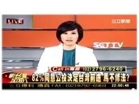觀眾叩應影射女女戀 呂惠敏嗆:不想看就不要看
