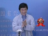華語電影海外總評比 台港略勝中國一籌