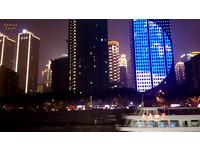 乘船夜遊長江、嘉陵江 用鍵盤欣賞重慶朦朧美景