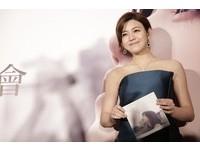 陳妍希走音遭吐嘈 「受得起讚美,就要挨得起批評」