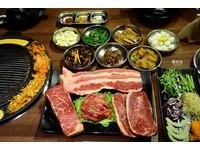 台北新開幕韓式烤肉 小菜免費續還有1.5公分超厚牛五花