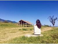 來趟放鬆之旅!台灣東部最美的一「角」都蘭鼻