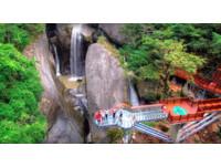 透明景觀台看40公尺飛瀑!新竹青蛙石天空步道2月開放