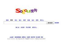 搜狐要賣「搜狗」 百度砸高價、360最積極、騰訊攔路