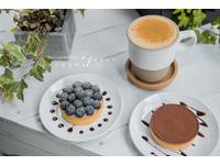 台北實驗咖啡館 黑糖咖啡、苦甜生巧克力塔!
