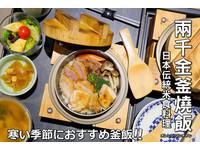 台中吃得到「日式釜燒飯」 干貝、紅蝦、魷魚滿滿海鮮