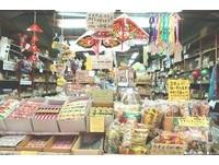 古早味玩具的寶庫!日本大阪松屋町筋商店街