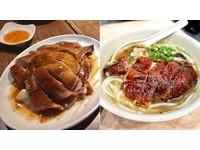 香港必吃米其林一星中環燒鵝街 金黃脆皮、肉嫩會爆汁