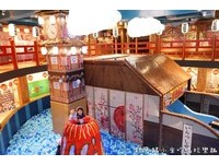 全台唯一日式復古遊樂場!新竹新開幕「U虎樂園」好拍好玩