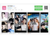 看好電競、手遊市場 Google投資中國「觸手」直播平台