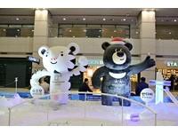 迎接平昌冬奧!韓國仁川機場加強安檢 入境延長2至3小時