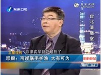 台護漁軍演 邱毅:若陸東海艦隊在旁,就嚇死菲國