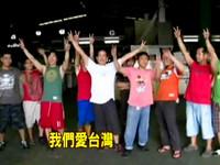 同是受害者 台北市勞動局籲:勿把憤怒轉嫁在台外勞