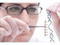 兒童低智商基因找到了!英科學家:藥物治療可能有解