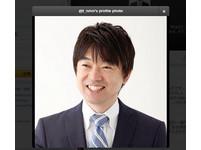 橋下徹再當選大阪市長 投票率創新低