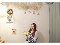 新竹烘焙坊蛋糕DIY!烘焙菜鳥也能瞬間上手
