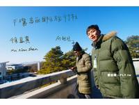 北韓人看韓劇會被重罰!導遊「北韓宋仲基」透露生活秘辛