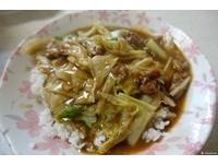 飄香40年!桃園小餐館主打溫體牛肉 必點超涮嘴牛肉燴飯