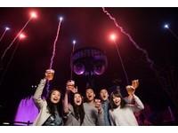 暢飲各國啤酒、享世界美食!香港海洋公園歌酒節3月登場