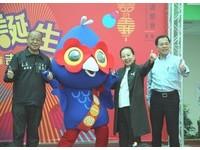 2018台灣燈會在嘉義!超萌吉祥物「嘉一郎」首度亮相