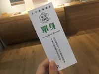 公主病有救了!台北最新書店有「處方箋」治現代人通病