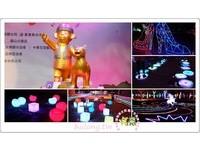 2018台灣燈會在嘉義 占地50公頃還有四大主題娛樂設施