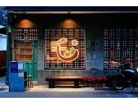 老屋改建超文青!台南火鍋店 每日限量3份的松阪豬