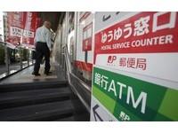 超方便!日本郵局提供行李寄放、直送飯店服務 3月上路