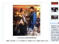 陸媒驚爆:許雅鈞上海極樂夜店 一次會3女