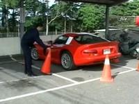 600萬「眼鏡蛇」哈特佛跑車沒入拍賣 警方質疑